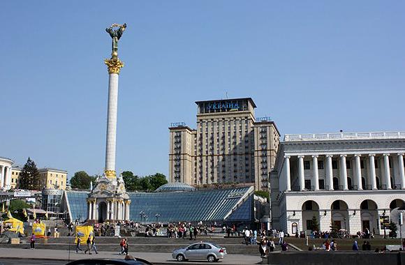 Гостиница украина официальный сайт