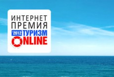 tourism-online-2012