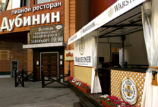 restaurant_moscow