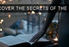 Секреты Города