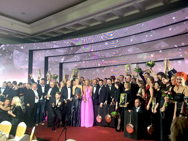 Ukrainian Hospitality Awards 2015