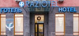 Открыт новый отель сети Reikartz в Киеве – Рациотель Ямская