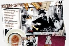 menu_br