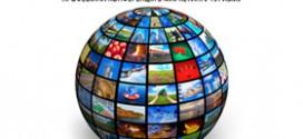 Программа конференции: Travel Marketing 3D