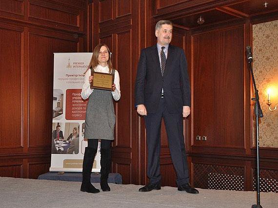 hospitality-excellence-award-2012-premier