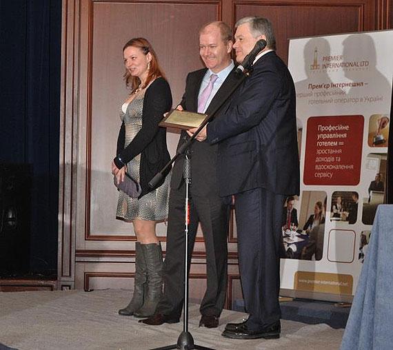 hospitality-excellence-award_2012