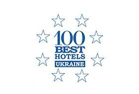 100 лучших отелей Украины