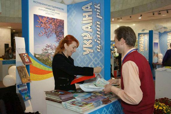 ukraine_all-year-around_