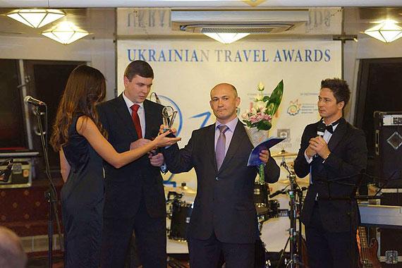 ukrainian-travel-awards 2013