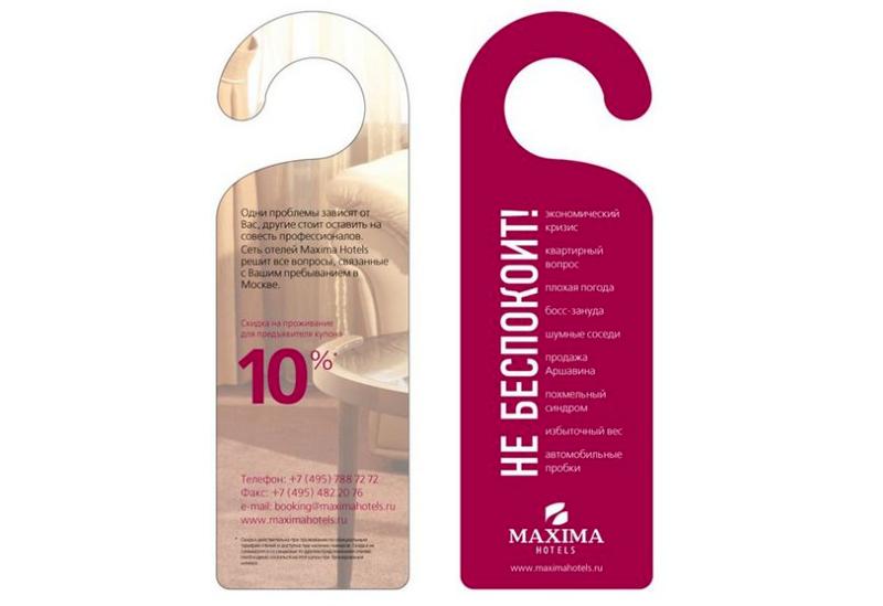 maxima-hotels-adv