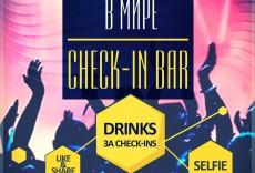 Check-in-Bar-Kiev