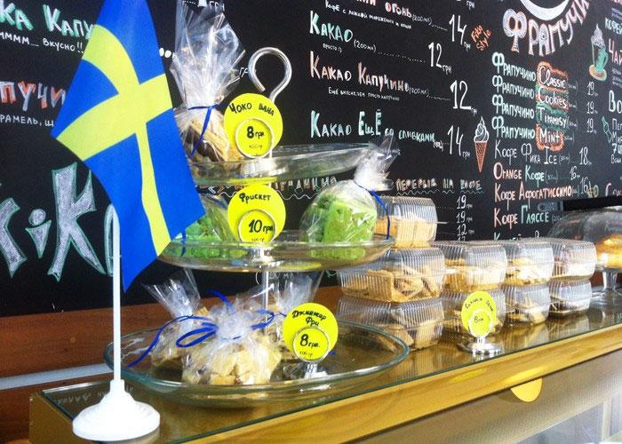 Fika-Cafe