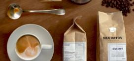 Простой логотип и домашний дизайн упаковки для брю-бара