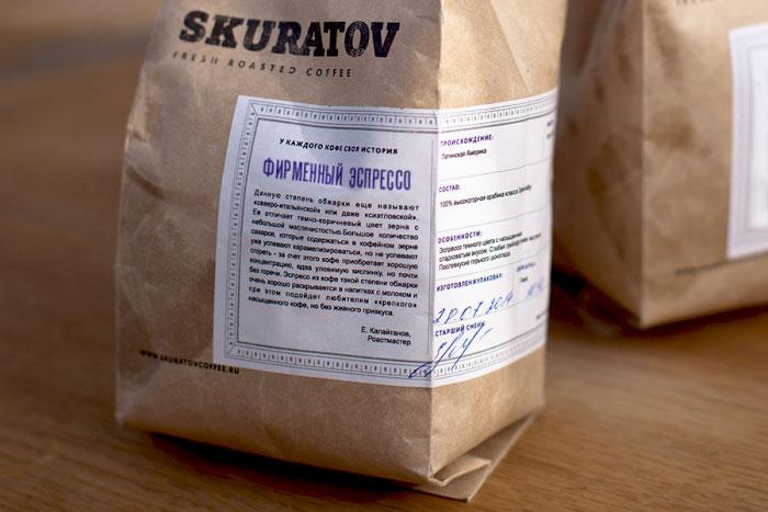 Skuratov-Bar