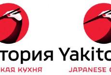 yakitoriya-logo