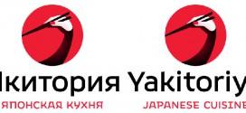 Новый логотип и фирменный стиль сети ресторанов «Якитория»
