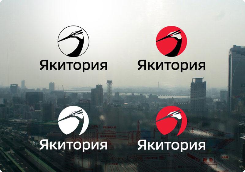 yakitoriya-logo-transparent