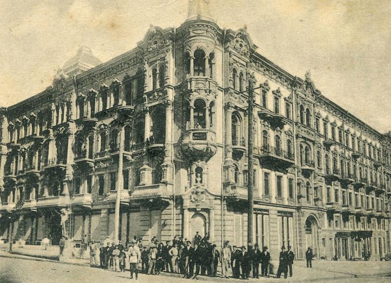 День открытия отеля Бристоль в ноябре 1899 года