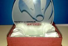 Сеть Reikartz победила в рейтинге «Репутационные АКТИВисты»