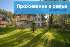 HomeStay-Booking.com