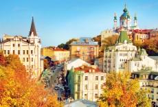 Киев - туристический центр