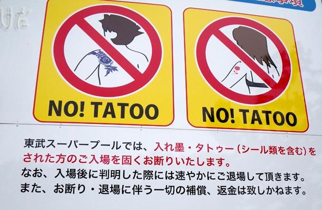 Запрет на тату в японских отелях