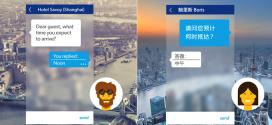 Booking.com запускает Booking Messages — новую коммуникационную платформу с элементами чата