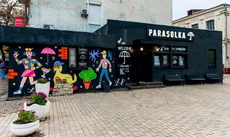 Parasolka - хипстерский бар