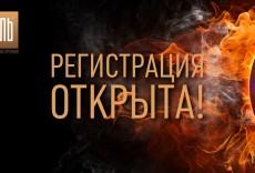 года Национальная ресторанная премия СОЛЬ
