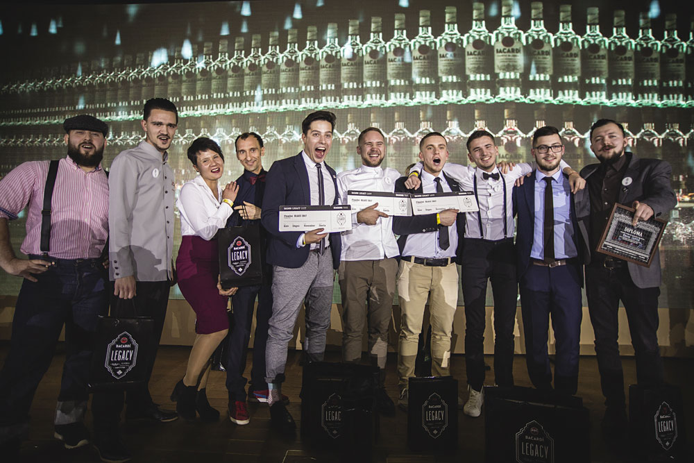 BACARDÍ Legacy Global Cocktail Competition 2017 Ukraine