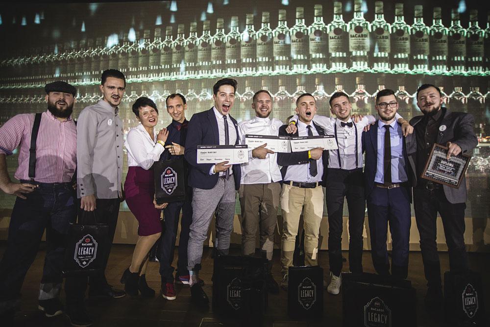 BACARDÍ Legacy Global Cocktail Competition 2017 Ukraine