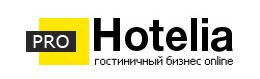 ProHotelia — гостиничный бизнес онлайн