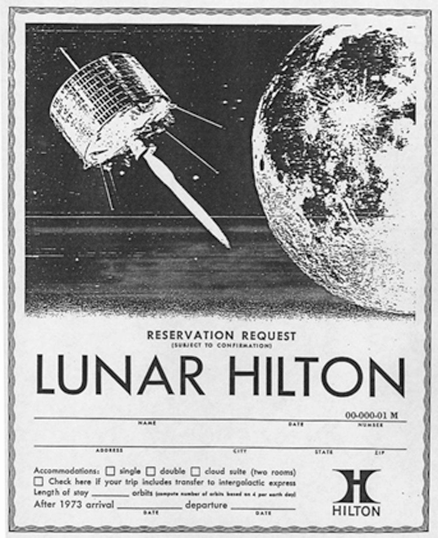 Карточка бронирования номера в Lunar Hilton