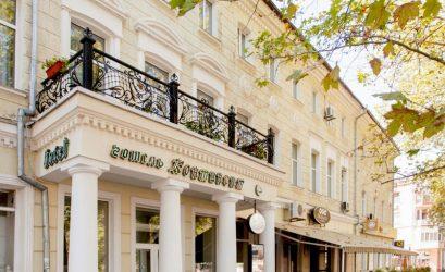 Hotel-Continent-Nikolaev