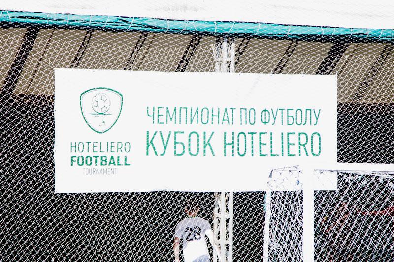 Football-Hoteliero-2017