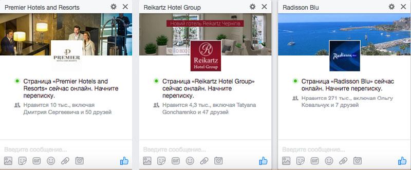 Hotels-online-Facebook