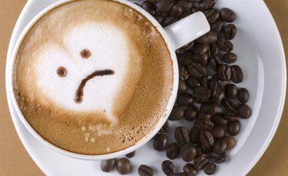 цены на кофе в Украине
