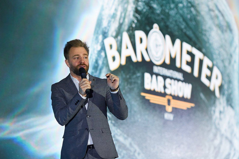 Барометер в Украине