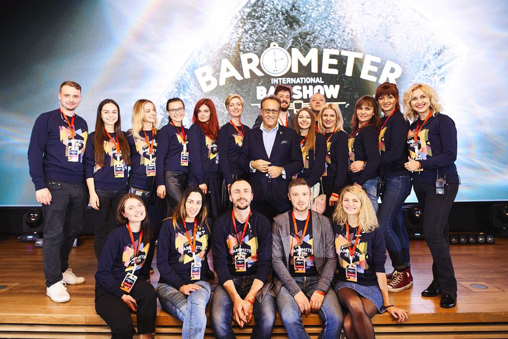 Итоги Barometer Show 2017
