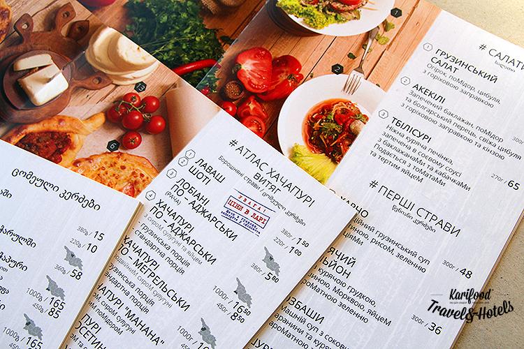 Рестораны и меню на украинском языке