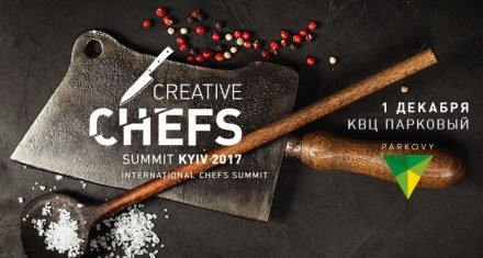 Creative-Chefs-Summit-2017