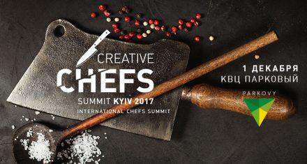 Creative-Chefs-Summit-2017