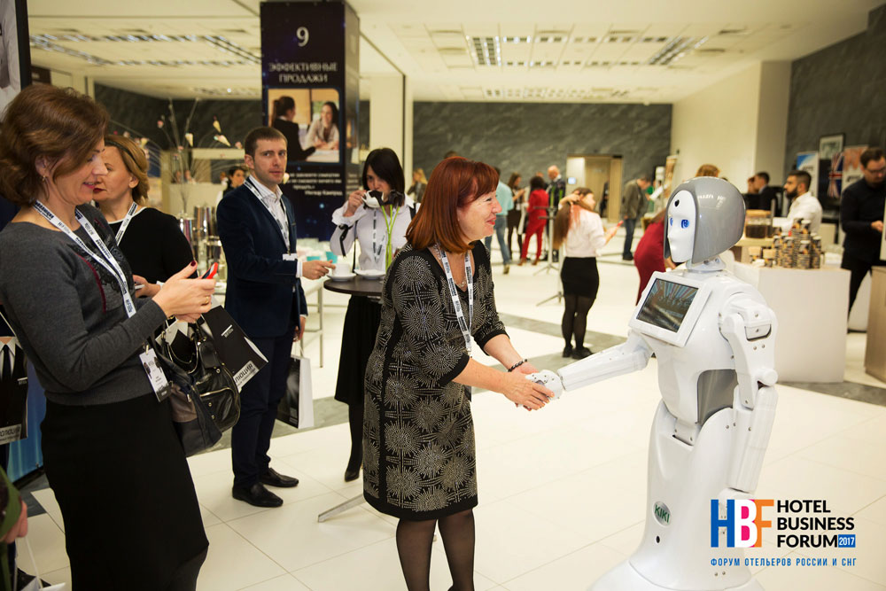 Hotel Business Forum-2017