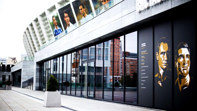 Общественное пространство Klitschko Expo