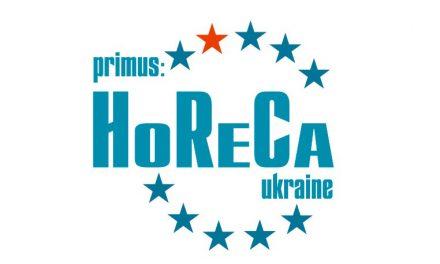 PRIMUS-HoReCa-Ukraine
