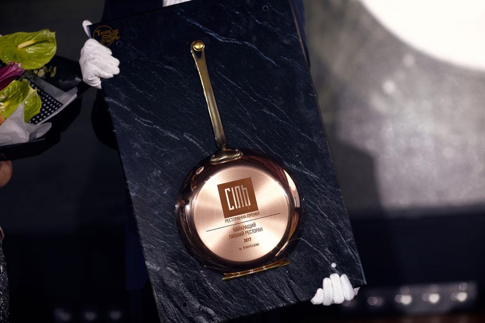 Премия СОЛЬ назвала лучшие рестораны Украины 2017