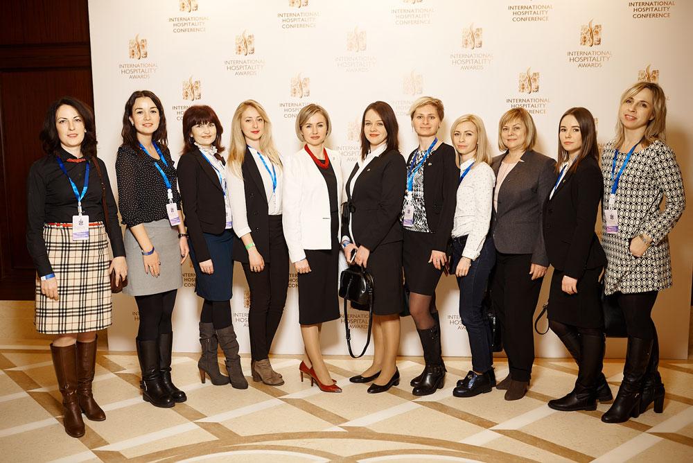 International-Hospitality-Conference-February-2018