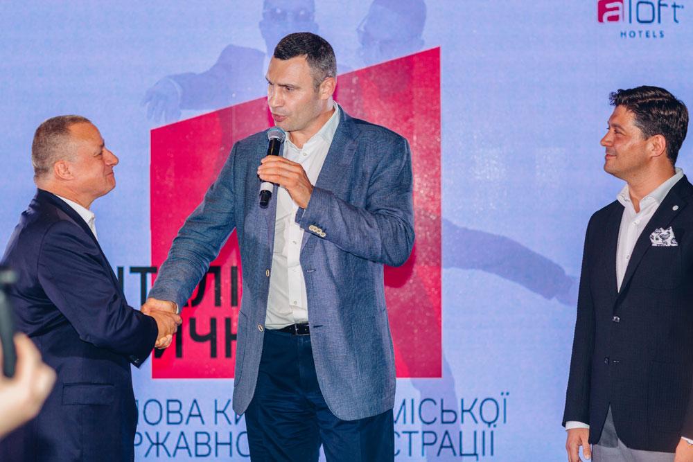 Aloft Kiev Кличко