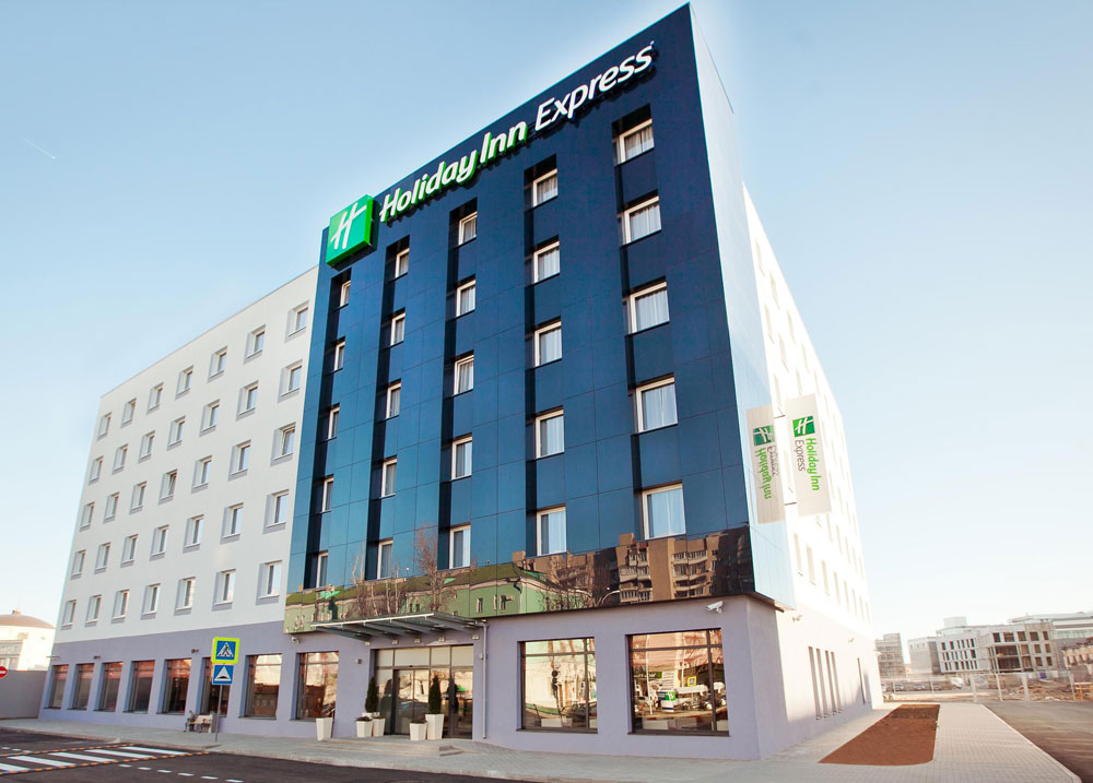 Holiday Inn Express Voronezh – Kirova
