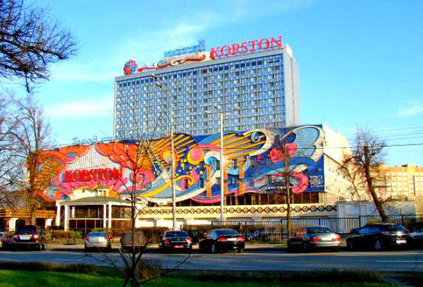 Korston Club Hotel